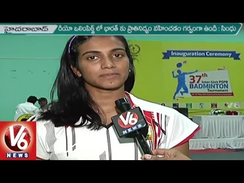 Badminton player PV Sindhu to Participate in Rio Olympics 2016 from India | V6 News