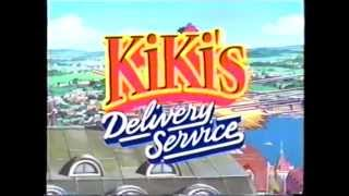 Kiki's Delivery Service (1989) - Official Trailer