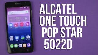 Распаковка Alcatel One Touch Pop Star 5022D