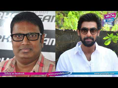 Rana Daggubati Upcoming Movie With Gunasekhar | Tollywood | YOYO Cine Talkies