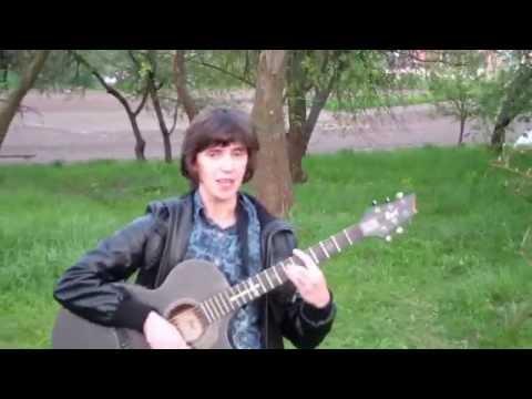 Белая гвардия. Песня под гитару