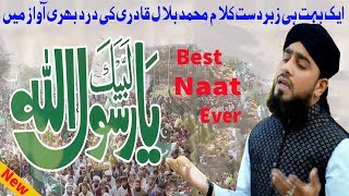 Heart touching New Naat Sharif by Muhammad Bilal Qadri, Labaik Ya Rasool Allah Labaik - HD