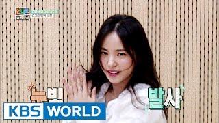 Hyorin's JYP trainee years [Sister's SlamDunk/2016.08.05]