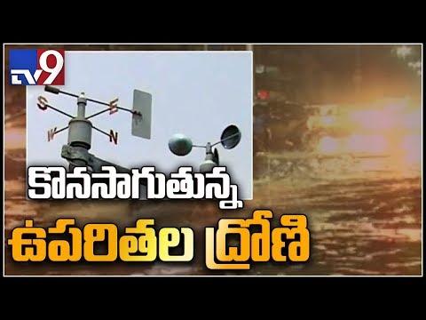 Heavy rains expected in AP & Telangana in next 48 hours - TV9