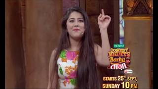 Comedy Nights Bachao Tazza: Starts 25th Sep, Sunday 10PM