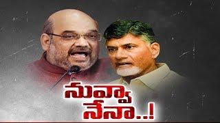 Amit Shah, Chandrababu Naidu enter war of words over TDP-NDA split