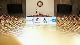 한반도기ㆍ아이스하키 단일팀 놓고 정치권 공방 격화 / 연합뉴스TV (YonhapnewsTV)