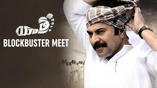 Yatra Blockbuster Meet | Mammootty | Mahi V Raghav | YSR Biopic | Telugu FilmNagar