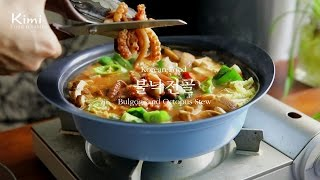불낙전골 만들기 Korean Food Bulgogi & Octopus Stew recipe :: 키미(Kimi)
