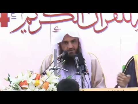 Bagaimana cara taubat nasuha Syaikh Abdurrazaq Al Abbad