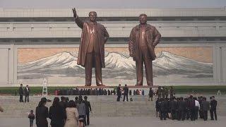 北朝鮮が軍創建記念日
