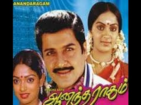 tamil movies 2015 download 3gp