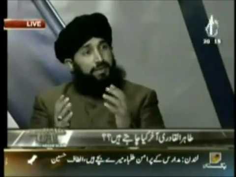 Dr. Tahirul Qadri Aakhir Kya Chahte Hain? mufti Hanif Qureshi video