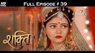 Shakti - 20th July 2016 - शक्ति - Full Episode (HD)