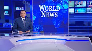 Ada Derana World News | 16th December 2020