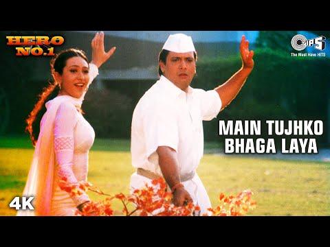 Main Tujhko Bhaga Laya - Hero No. 1 | Govinda & Karisma Kapoor | Kumar Sanu & Alka Yagnik thumbnail