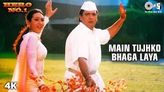 download lagu Main Tujhko Bhaga Laya - Hero No. 1  gratis