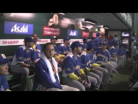 World Baseball Classic  China vs Brasil