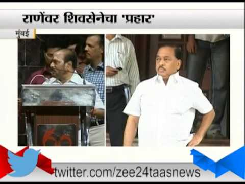 Zee24Taas । Ramdas Kadam's criticism against Narayan Rane