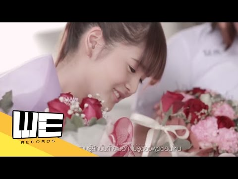 [MV]�ู��ม���อย�ู� - ABnormal (official)
