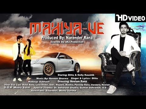 Mahiya Ve (Full Song) | Bittu, Dolly Kaushik | Latest Punjabi Songs 2017 | Voice of Heart Music