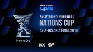 [日本語] FIA-GT選手権 2018 | ネイションズカップ | アジア・オセアニア選手権 決勝 | ワールドファイナル出場者決定戦