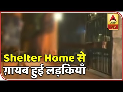 2 WCD Senior Officials Suspended In Delhi Shelter Home Case | ABP News