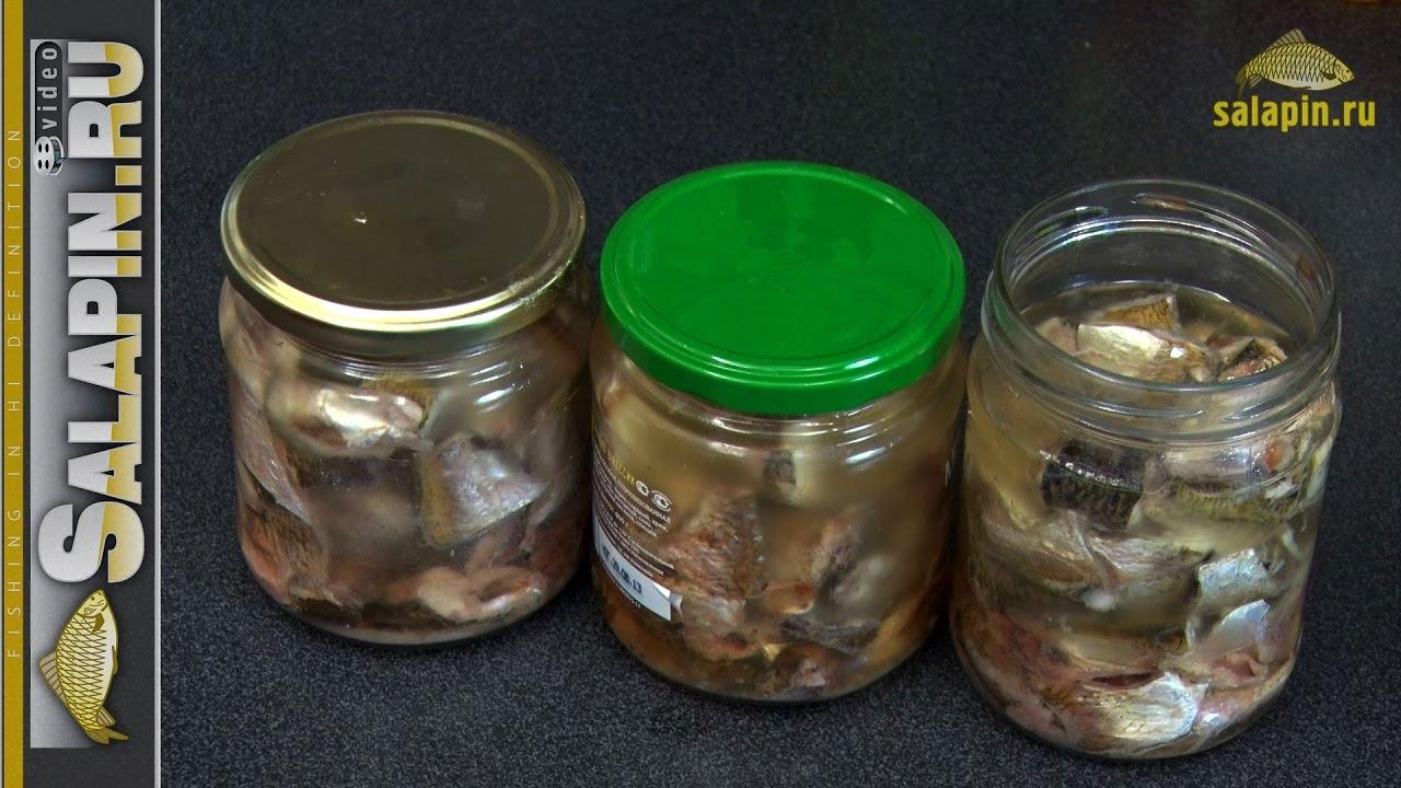 Консервы из мелкой речной рыбы в домашних условиях