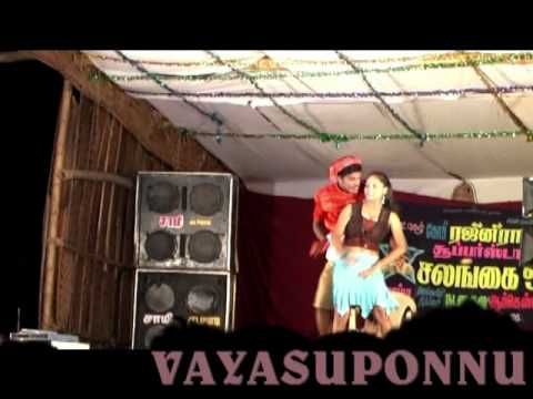 Tamil Record Dance  06 video