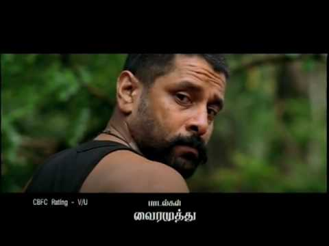 2010 Bhagyaraj is listed (or ranked) 1 on the list List of Films Scored By Yuvan Shankar Raja