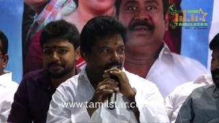 Veera Vamsam Audio Launch Part 2