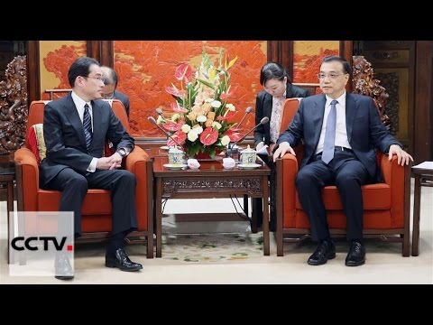 Chinese premier Li Keqiang meets Japanese foreign minister