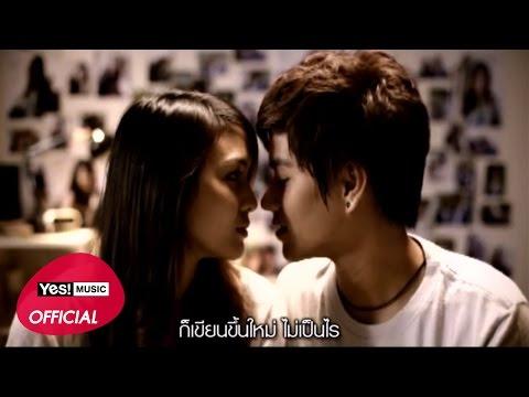 ลมหายใจ..แผ่ว แผ่ว - Sunshine [MV HD]