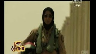 #ممكن   مريم المنصوري أول عربية تقود طائرة أف 16