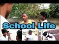 School Ke Woh Din | Sad Story| Jammy Brothers