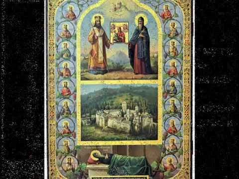 Свети Сава - прелепа песма