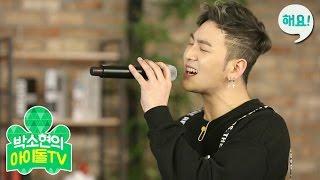 Heyo idol TV NU EST Face Live TV 20160216