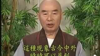 Thái Thượng Cảm Ứng Thiên, tập 14 - Pháp Sư Tịnh Không