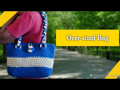 Crochet Purse Tutorial (2018) Large Crochet Bag