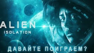 ALIEN: ISOLATION - Let