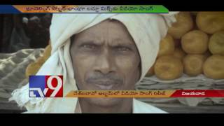 Pawan Kalyan releases Travelling Soldier Video Song from Desh Bachao Album - TV9