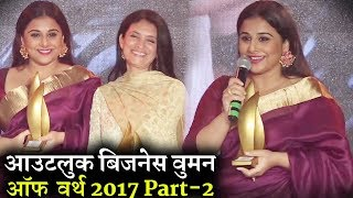 Outlook Business Women of Worth 2017 With Vidya Balan | Part - 2 | Uncut