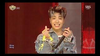 iKON BLING BLING 0611 SBS Inkigayo