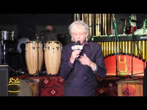 Ethiopia: Pop Singer Bob Geldof speaking about Awash Wine