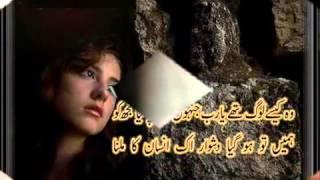 Mere Sanam Tera Khat Mila Full Song  Palay khan (1986)  Present By ¸.• Subohy •.¸