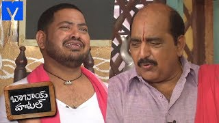 Babai Hotel 16th October 2019 Promo - Cooking Show -  Rajababu,Ganesh - Mallemalatv