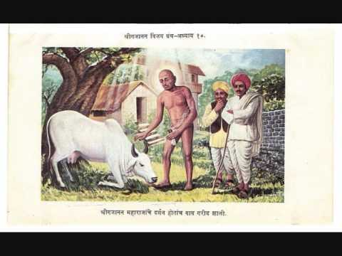 Shri Gajanan Vijay Granth Adhyay 10 - Part 3 video