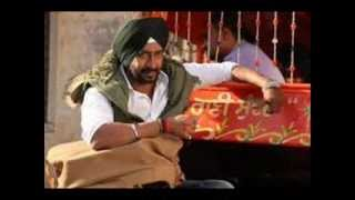 Son Of Sardar - Son of Sardar movie  trailer.wmv