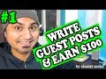 25 Websites That Pay You for Guest Blogging (Part 1)
