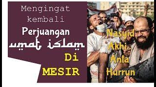 Nasyid Akhi Anta Hurrun (اخي انت حرّ) R4BIA Terjemah Indonesia (Banten)